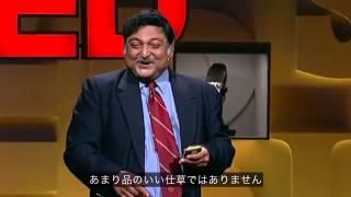 Sugata Mitra - スガタ・ミトラ 「自己学習にまつわる新しい試み」(2010) TED