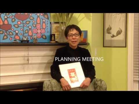 Linda Wong, Chinese Wedding Officiant, Toronto. Mandarin, Cantonese and English wedding ceremonies