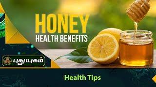 Honey Health Benefits | Morning Cafe | 24/10/2017 | PuthuyugamTV