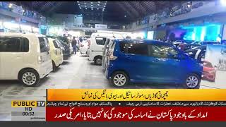 olx pakistan karachi video, olx pakistan karachi clips