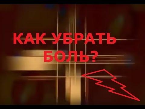 Лечение геморроя в Ростове-на-Дону с адресами, отзывами и