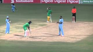 Dominica Relief Celebrity T20 Match 2015 1st Innings Highlights