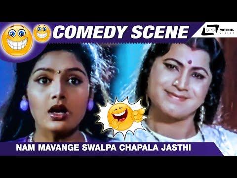 Nam Mavange Swalpa Chapala Jasthi| Bombat Hendthi| Sridhar|Shruthi|Comedy Scene-16