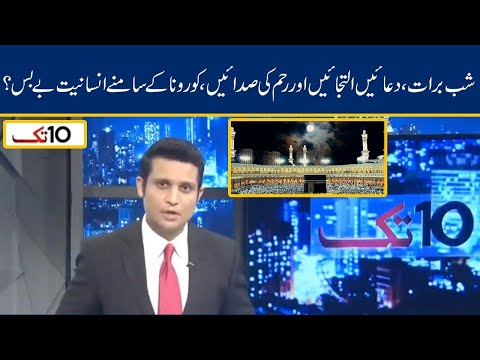 24 News Latest Talk Shows | List of All TalkShows
