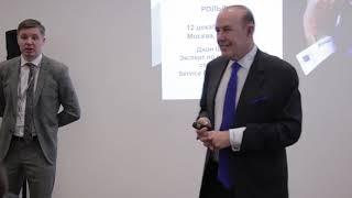 Мастер класс Джона Шоула в компании Рольф Неделя с John Tschohl мировым сервис гуру в Москве