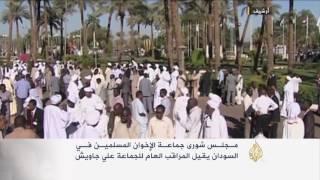 إقالة المراقب العام لجماعة الإخوان في السودان