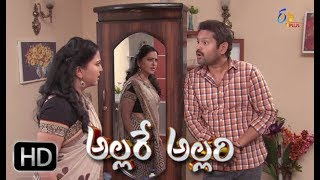 Allare Allari |19th March 2018 | Full Episode 261 | ETV Plus