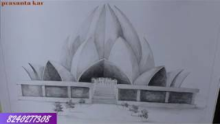 How to draw lotus temple step by step with pencil shading | shading techniques | pencil shading art