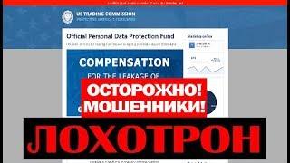 личный блог Евгения Миронова и US Trading Commission! Развод на деньги! Обман и Развод Честный отзыв