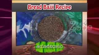bread bajji recipe Thumbnail