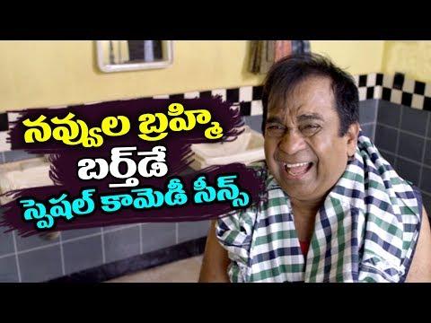 Brahmanandam Latest Comedy Scenes - Volga Videos 2018