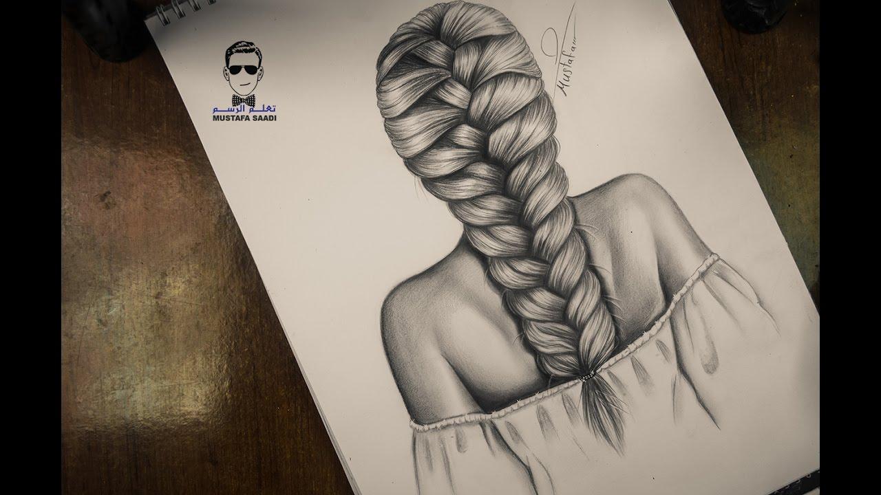 c3aa20032 اسهل طريقة لرسم الشعر تعلم رسم تسريحة الظفيرة how to draw braids ...
