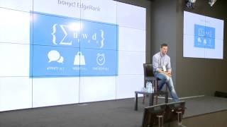 КИНЗА 2014 - 2 день - Вадим Курило  (официальное видео)