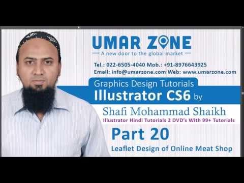 Part 20 - Leaflet Design Of Online Meat Shop - Illustrator Hindi Tutorials