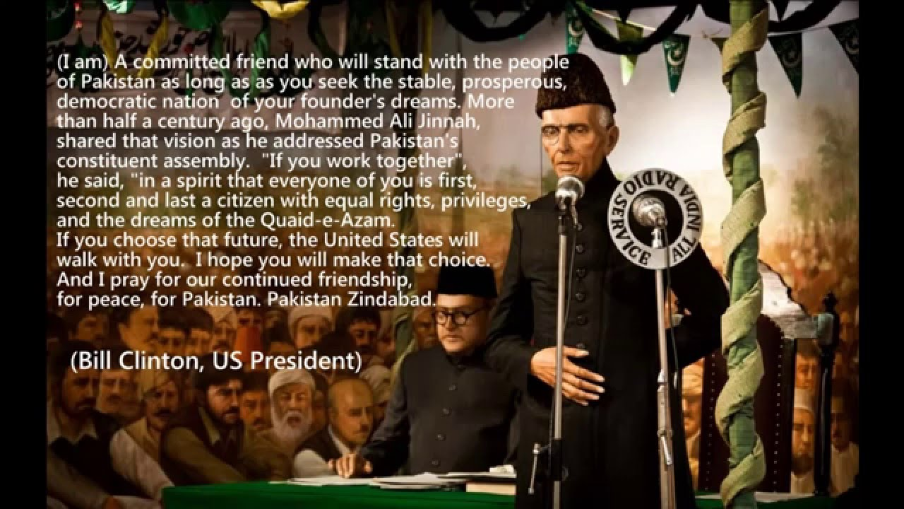muhammad ali jinnah quotes saying about quaid e azam muhammad ali jinnah quotes saying about quaid e azam