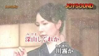 Repeat youtube video 宇奈月の雨/原曲:鏡 五郎/唄:浅草ぼんとく(カラオケ付)