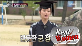 [Real men] 진짜 사나이 - Han Groo, Hidden ace of physical test  20150830