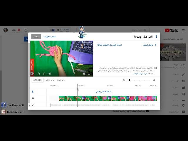 طريقة اضافة فواصل اعلانية فى يوتيوب 2020 Youtube