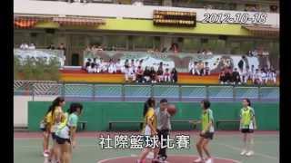Publication Date: 2013-09-11 | Video Title: 圓玄學院第一中學 _ 2013校園生活大事回顧