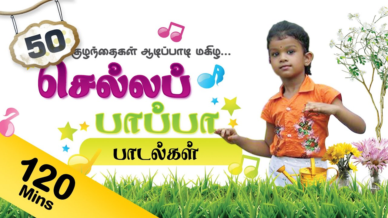 3d animal nursery rhymes in tamil collection 02 | animal nursery.