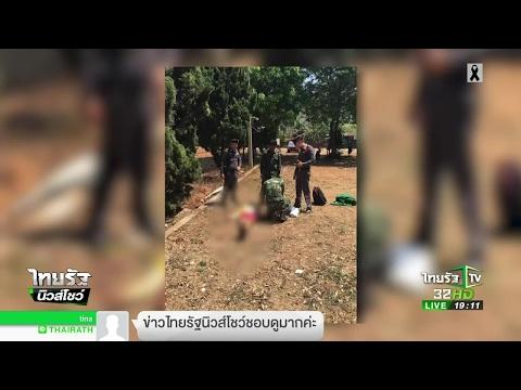 77 ตามรอยพระบาท จ.ยโสธร - วันที่ 23 Mar 2017