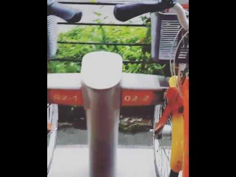 U bike taipei 台北市