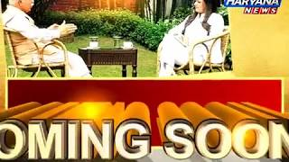 CM Khattar EXCLUSIVE  INTERVIEW
