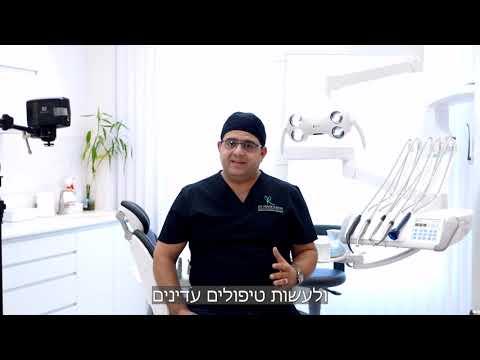 האם טיפול שיניים כירורגי כואב?