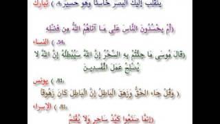الرقية الشرعية للدكتور عبدالله السدحان Youtube