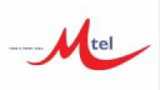 Базик с оператор на MTEL