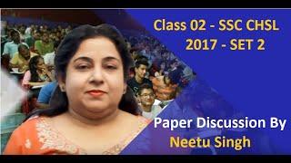 Class 02 - SSC CHSL 2017 - SET 2- Paper discussion By Neetu Singh