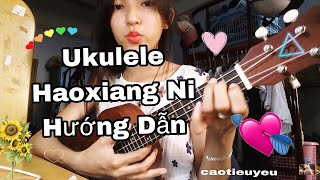 [Ukulele]Hướng dẫn chơi bài Haoxiang Ni- 好想你- I miss you -Cao Tiểu Yêu- Tutorial แนะนำ ใช้ Ukulele-