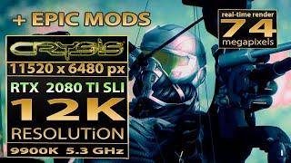 Crysis 12K resolution   RTX 2080 Ti SLI   Crysis 12K gameplay   Crysis mods
