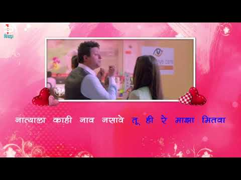 Marathi | Tu Hi Re Majha Mitwa | Romantic Marathi Whatsapp Status Video 2017