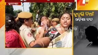 Odisha govt must 'accept responsibility' for Kunduli girl's death   BJP