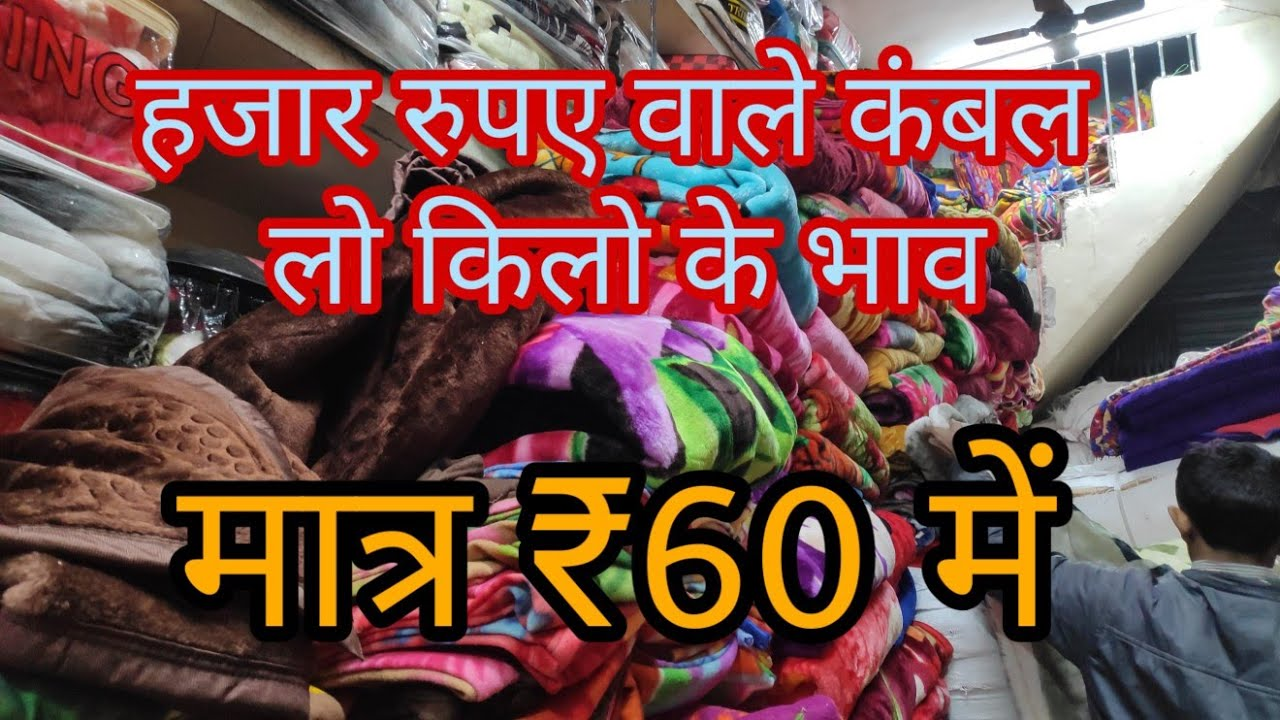 blanket wholesale market blankets at cheap price embbosed