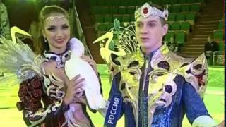 Супер-премьера на манеже Ярославского цирка в Шоу Гии Эрадзе