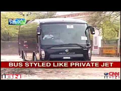 Bus with comforts of a private jet helps in charity work Delhi Video