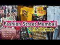 Fashion Street Mumbai ₹50 / ₹80 Tops, Jewellery, Kurti, Bags / Cheapest Market