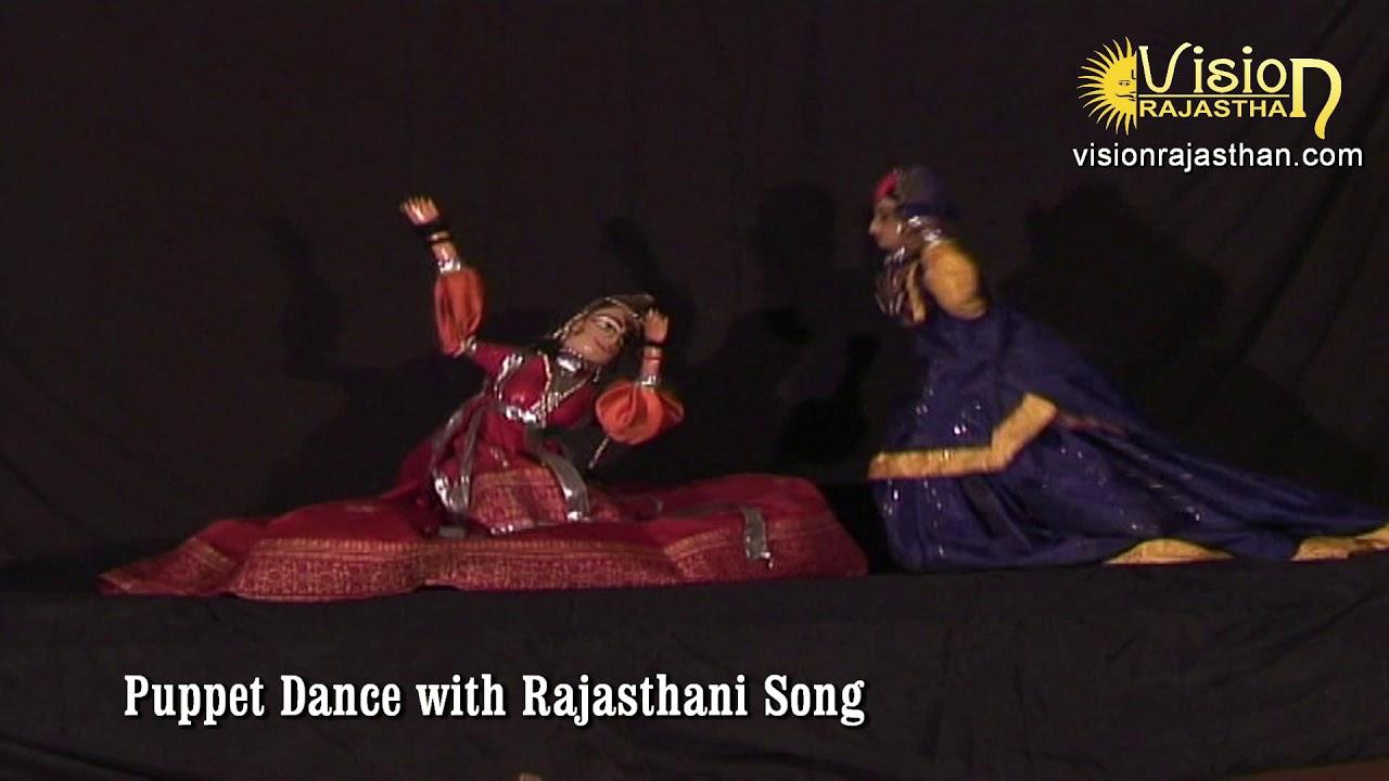 Puppet Dance 'Kalyo Kood Padyo Mela Me'