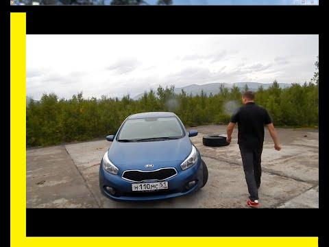 Знакомство с Kia Ceed 1.6 129 л.с