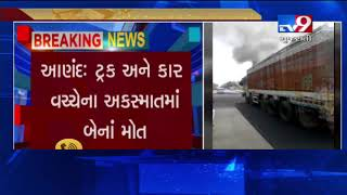 Anand: 2 died in accident between truck and car on Umreth-Anand road- ...