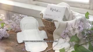 청담소녀 생리대_제품뷰티_홈쇼핑영상제작