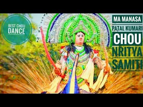 Chou Nach || Best Chou Dance
