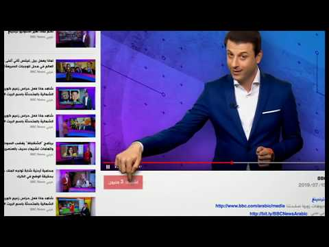 أحمد فاخوري يدعوكم للاشتراك بقناة بي بي سي لتصلكم حلقات ترندينغ  - نشر قبل 2 ساعة