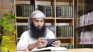 Adabul Mufrad | Bab ke 216 (Menghiasi Bangunan), hadist no. 460