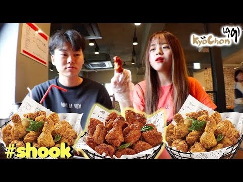 KYOCHON KOREAN FRIED CHICKEN MUKBANG (#LIFECHANGED) | 교촌치킨 먹방