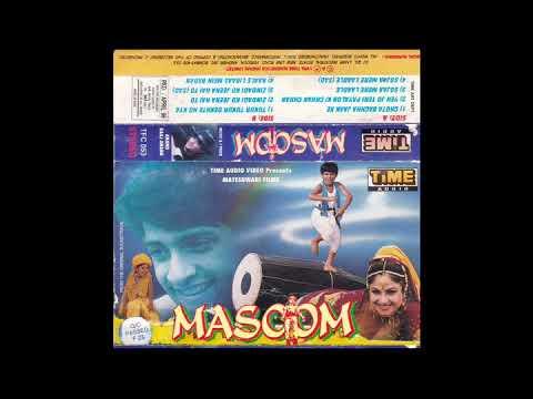 Masoom Trailer (1996)
