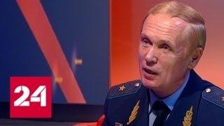 Под крылом самолета: военный эксперт - о хитростях израильских пилотов - Россия 24