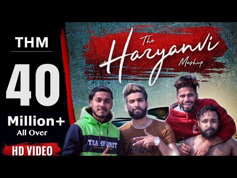The Haryanvi Mashup | Dj Song 2017 | Lokesh Gurjar | Gurmeet Bhadana | Desi King | I am Desi